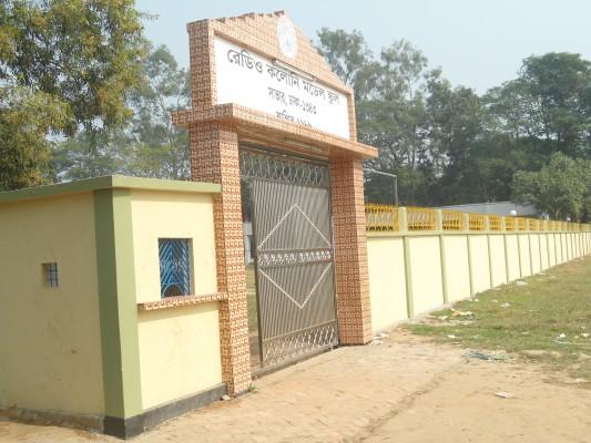 Building Campus
